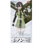 Sword Art Online - Figurine Sinon Ordinal Scale The Movie