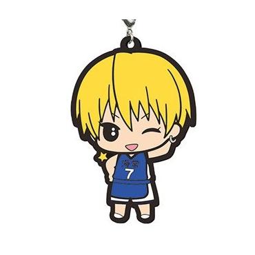 Kuroko No Basket - Rubber Strap Ryota Kise Mascot Vol.1