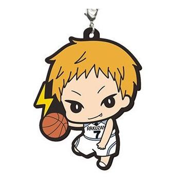 Kuroko No Basket - Rubber Strap Hayama Kotarou Mascot Vol.3