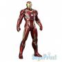 Marvel Universe - Figurine Iron Man Mark 45