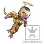 Dragon Ball Super - Figurine Freezer Gold WCF DB052 Vol.9