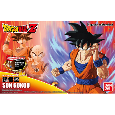 Dragon Ball Z - Figurine Son Goku Figure Rise Model Kit