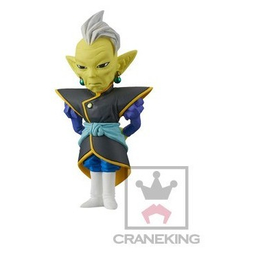 Dragon Ball Super - Figurine Gowazu WCF DB 041 Vol.7
