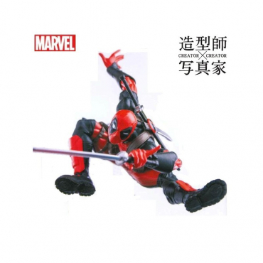 Marvel Universe - Figurine Deadpool Creator X Creator
