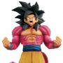 Dragon Ball GT - Figurine Son Goku Super Saiyan 4 The Brush