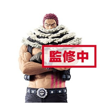One Piece - Figurine Katakuri Charlotte King Of Artist