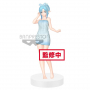Sword Art Online Code Register - Figurine Asuna EXQ