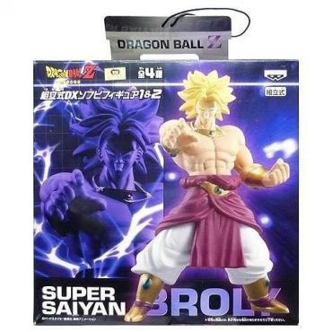 Dragon Ball Z - Figurine Broly DX Vinyl