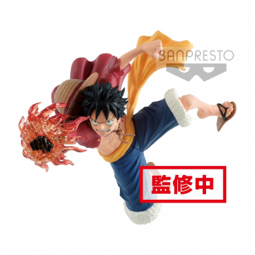 One Piece - Figurine Monkey D Luffy Gxmateria