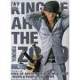 One Piece - Figurine Roronoa Zoro King Of Artist Version Blanc