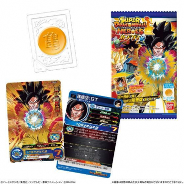 Super Dragon Ball Heroes - Cartes De Collection Gummy Serie ( 1 Pièce )