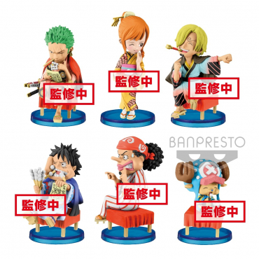One Piece - Pack Figurines WCF Oriental Zodiac Japanese Style Asst