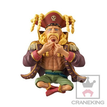 One Piece - Figurine Orlombus WCF Dressrosa Vol.3