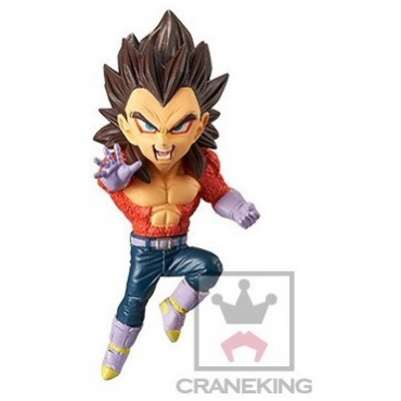 Dragon Ball GT - Figurine Vegeta Super Saiyan 4 WCF Bravery Vol.2
