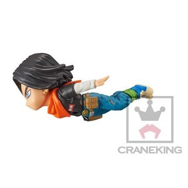Dragon Ball Z - Figurine Android 17 WCF 30TH Anniversary Vol.3