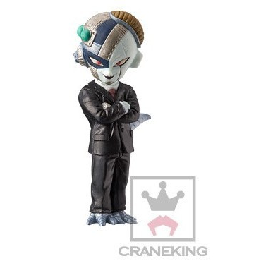 Dragon Ball Z - Figurine Freezer Forme Finale WCF DBZBF 02 Freezer Boss Style