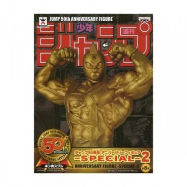 Kinnikuman- Figurine Kinnikuman Muscleman Jump 50TH Anniversary Gold Ver