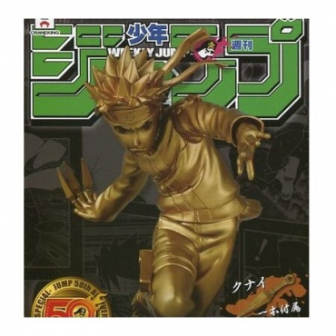 Naruto - Figurine Uzumaki Naruto Jump 50TH Anniversary Gold Version