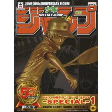 Prince Of Tennis - Figurine Ryoma Eichizen Jump 50TH Anniversary Gold Version