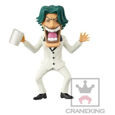 One Piece Gold - Figurine Bandsman WCF GD23 Vol.4