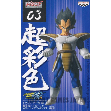 Dragon Ball Z - Figurine Vegeta HSCF 03
