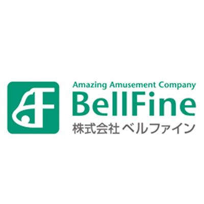 Bell Fine